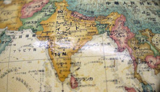 インド債権やインドの不動産に投資する方法はあるのか?