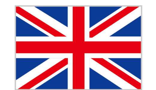 どうなるイギリス?ブレグジット(EU離脱)の今後と投資に与える影響について