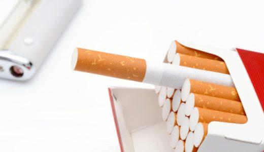 荒れた相場に強い?たばこ株の魅力とおすすめ銘柄を紹介