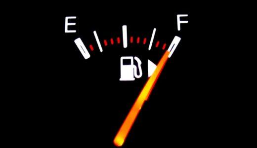 原油株銘柄を紹介(魅力的な配当だが、原油価格に左右される銘柄)