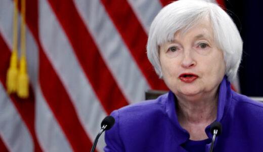 バイデン政権増税計画、その概要と株価や為替への影響について