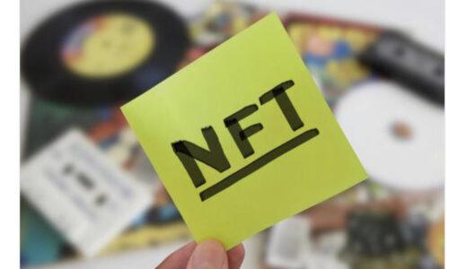 NFTに参入した 海外、日本の芸能人を紹介!